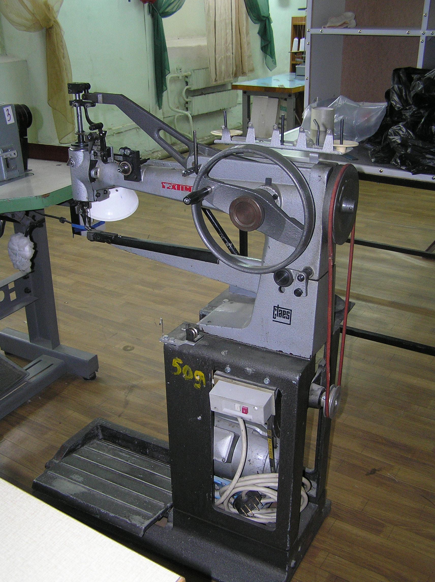 Используется для ремонта обуви и прошивки труднодоступных мест.